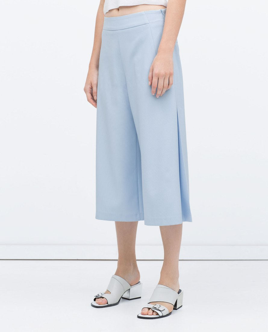 Zara| LOOSE FIT TROUSERS WITH PLEATS