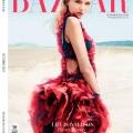 Lily Donaldson by David Slijper for Harper's Bazaar UK October 2015